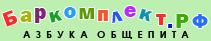Жарочные шкафы, миксеры, гриль, фритюрница, блендер. Продажа в Томске, Новосибирске, Кемерово, Новокузнецке, Барнаул
